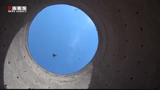 برج طغرل تهران