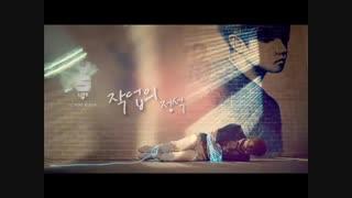 Heo young saeng_The art of seduction بازیرنویس فارسی جوین شده