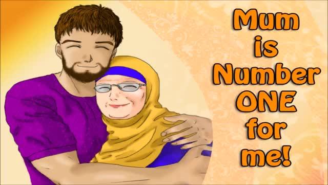 ترانه روز مادر عربی