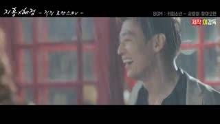 میکس عاشقانه سریال کره ای پزشکان (2)
