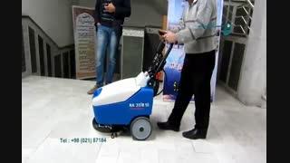 اسکرابر باتری دار  - زمین شوی صنعتی - نظافت ادارات و سازمان ها-کفشوی صنعتی