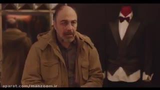تریلر رسمی فیلم دراکولا 2016