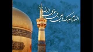 موزیک ویدیو آهنگ کاشکی از محسن چاوشی ( توضیحات)