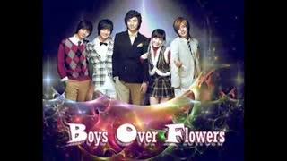 پسران فرا تر از گل..........میکس عکس
