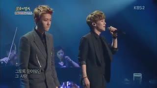 Baekhyun and Chen immortal song