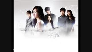 آهنگ زیبا از سریال کره ای 49 روز