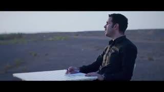 موزیک ویدئو جدید محسن یگانه به نام کویر