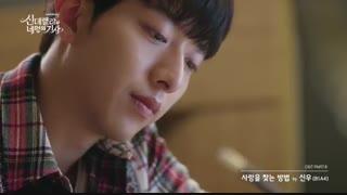 """موسیقی متن سریال """"سیندرلا و 4شوالیه"""" از B1A4"""