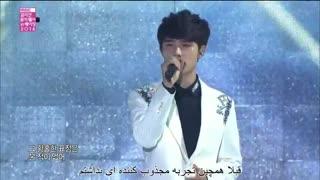 EXO - Moonlight بازیرنویس فارسی