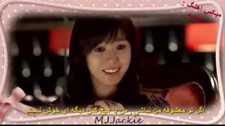 میکس زیبای هنر گول زنی با بازی سونگ ایل گوک با آهنگ جنتلمن کیم هیون جونگ + زیرنویس فارسی ( تقدیمی مهرنازم )