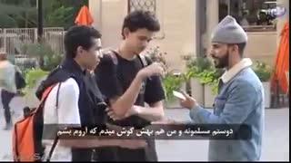 واکنش  افرادغیرمسلمان به شنیدن قرآن