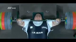 وقتی سیامند رحمان قویترین مرد جهان 310 کیلو را می زند