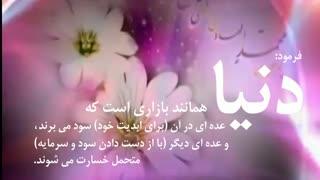 مدحی زیبا از امام هادی (علیه السّلام)
