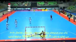 خلاصه ای از دیدار ایران و مراکش - جام جهانی فوتسال