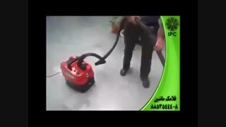 اهمیت نظافت و شستشوی  با بخارشو،بخارشوی ایتالیایی-فلامک ماشین