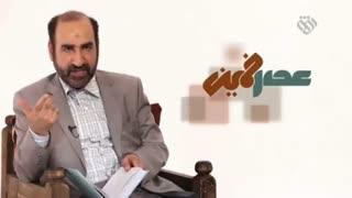 تعبیری مهم از امام درباره مسئولین فاسد..
