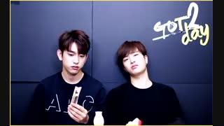 (با زیرنویس فارسی) 151020 GOT2DAY _Junior + Youngjae