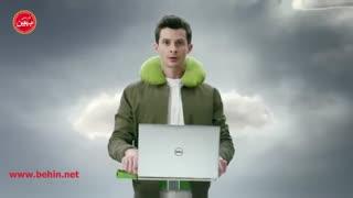 جذابیت و زیبایی در لپ تاپ های دل