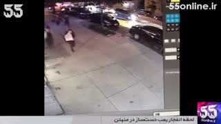 لحظه انفجار بمب دستساز در منهتن