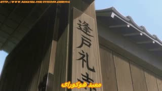 انیمه تابستانی(Ushio.to.Tora)(اوشیو وتورا) قسمت17فصل1(با هارد ساب فارسی)HD