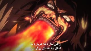 انیمه تابستانی(Ushio.to.Tora)(اوشیو وتورا) قسمت18فصل1(با هارد ساب فارسی)HD