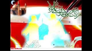 عید سعید غدیر بر همه شیعیان خجسته و  مبارک باد