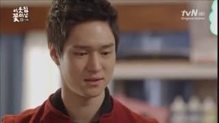 سریال کره ای گل پسر همسایه قسمت 13 (کامل)