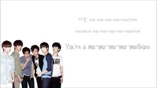 Exo-k machine lyrics