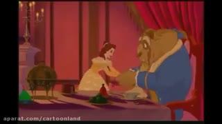 آهنگ انیمیشن دیو و دلبر(منبع آپارات)