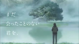 تریلر انیمه سینمایی Kimi no Na wa(اسم تو)بافروش 89 میلیون دلاری!*