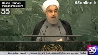 هشدار روحانی به ایالات متحده درباره برجام از تریبون سازمان ملل