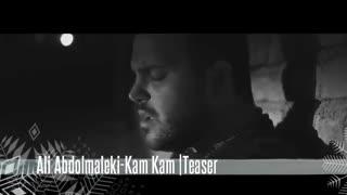 Ali Abdolmaleki - Kam Kam -Teaser