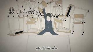 گریه ی فرد گمشده(Lost One's Weeping)+زیرنویس فارسی اختصاصی