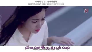 موزیک ویدیوی بی نظیر سریال دبلیو (دو جهان) با زیرنویس فارسی چسبیده (کار خودمه خخ) اصلا از دستش ندین