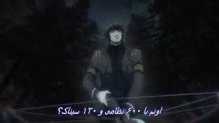 انیمه ی تابستانه ی Nejimaki Seirei Senki: Tenkyou no Alderamin قسمت یازدهم با زیرنویس فارسی
