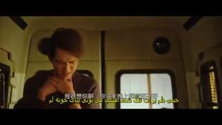 فیلم سینمایی شکارچیان بخشنده Bounty.Hunters.2016 با بازی مین هو + زیرنویس فارسی  چسبیده