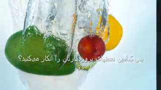 تلاوت سوره الرحمن با صدایی زیبا و ترجمه فارسی
