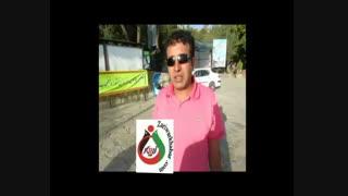 ویدیوی مصاحبه با عوامل نمایش های یازدهمین جشنواره تئاتر خیابانی مریوان