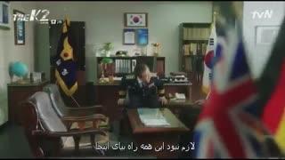 سریال کی 2 /  The K2 قسمت 2 کامل +زیرنویس فارسی چسبیده