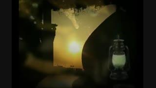 رفتند عاشقان، منه دلخون تنها ماندم - حاج سید مهدی میرداماد