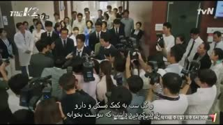 سریال کی 2 /  The K2 قسمت 3 کامل +زیرنویس فارسی چسبیده