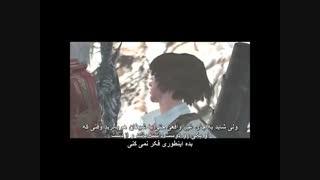 دیالوگ ماندگار بازی devil may cry 3 با زیرنویس فارسی