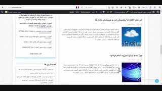 آموزش پروژه محور طراحی صفحات وب از صفر تا 100 با HTML5 و CSS3 - قسمت 1