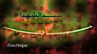 ایام سوگواری سالار شهیدان امام حسین رو تسلیت میگم