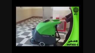 نظافت مراکز درمانی -اسکرابرسرنشین دار-اسکرابر