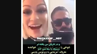 پسر ایرانی که جسی جی خواننده معروف آمریکایی را سرکار گذاشت!!!
