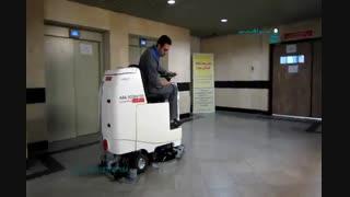 اهمیت نظافت صنعتی بیمارستان ها.اسکرابر سرنشیندار.کف شوی www.ebrahim.ir