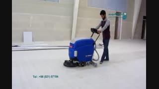 سیستم های اسکرابر (غبار روبی و شستن کف ). اسکرابر آلمانی . نظافت کف با زمین شوی