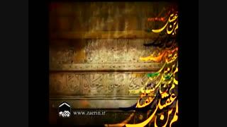 نامه ها امضاء شدند - حاج محمود کریمی