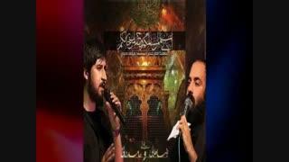 امام حسین-حامد زمانی و رضا هلالی